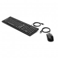 HP 160 Wired Keyboard and Mouse Combo