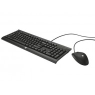 HP Powerpack Keyboard and Mouse Combo Wired